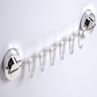 Kampa - Hanging Rail Chrome