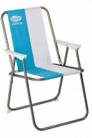 Vecam - Sun Relax Chair